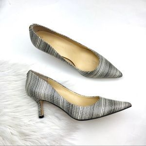 IVANKA TRUMP Indicob Striped Heels